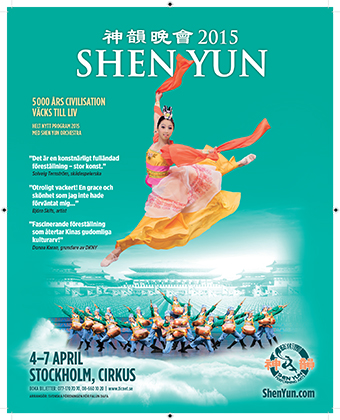 ShenYun2015_Brollopsmassan_200X250